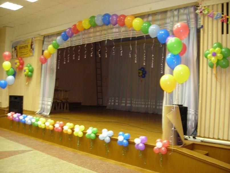 Как украсить зал на выпускной 4 класс своими руками